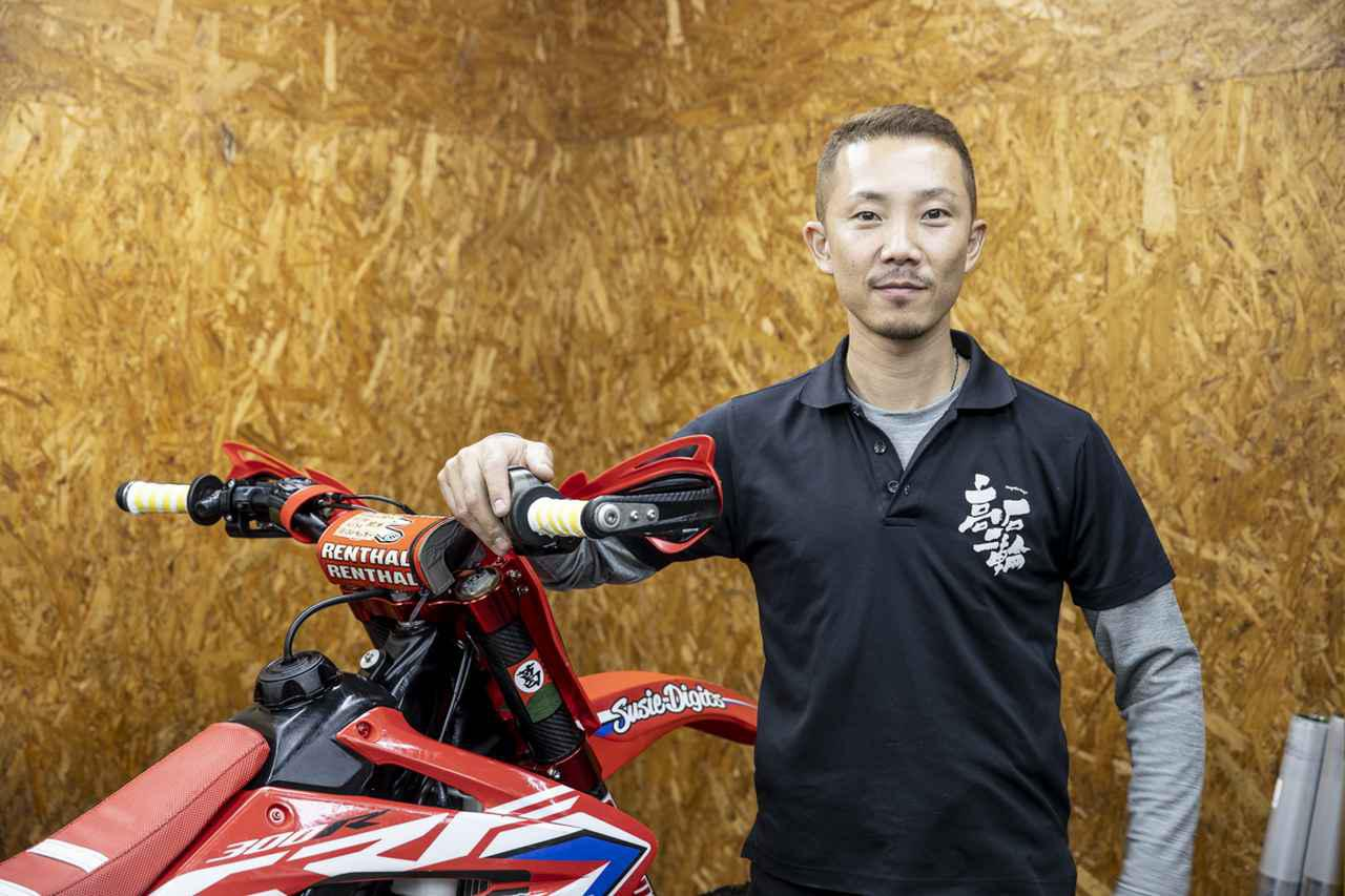 画像1: CRFでハードエンデューロに勝つためのノウハウが詰まった中野誠也のマシン作り
