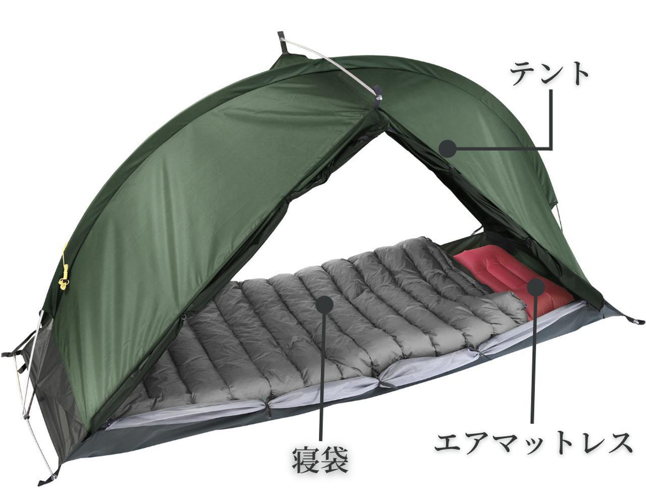画像1: 寝るまで1分のらくらくテント登場、もう忘れ物の心配も無いんです
