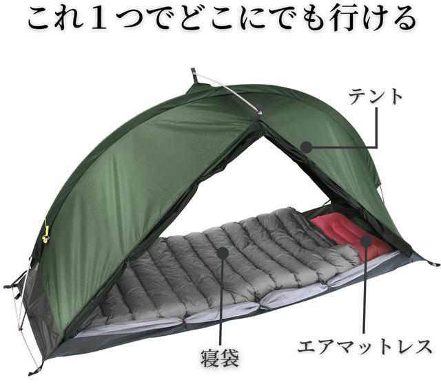 画像: 連結可能なオールインワンテント【RhinoWolf 2.0】全てのキャンプをこれ1つで