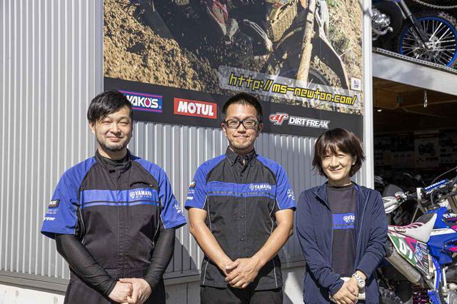 画像: 店長高橋さん(中央)とスタッフ