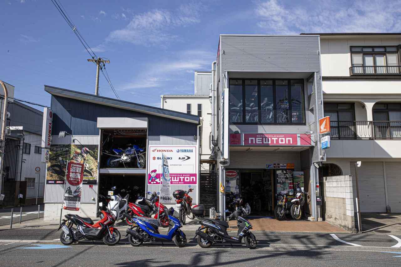 画像: いいおみせ「ひと目見てわかる、オフロード大好きな町のバイク屋さん、ニュートン」