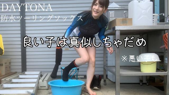 画像: 防水ソックスって、本当に水を防ぐの?【レビュー】 www.youtube.com