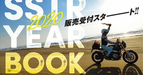 画像: www.kazamaoffice.co.jp