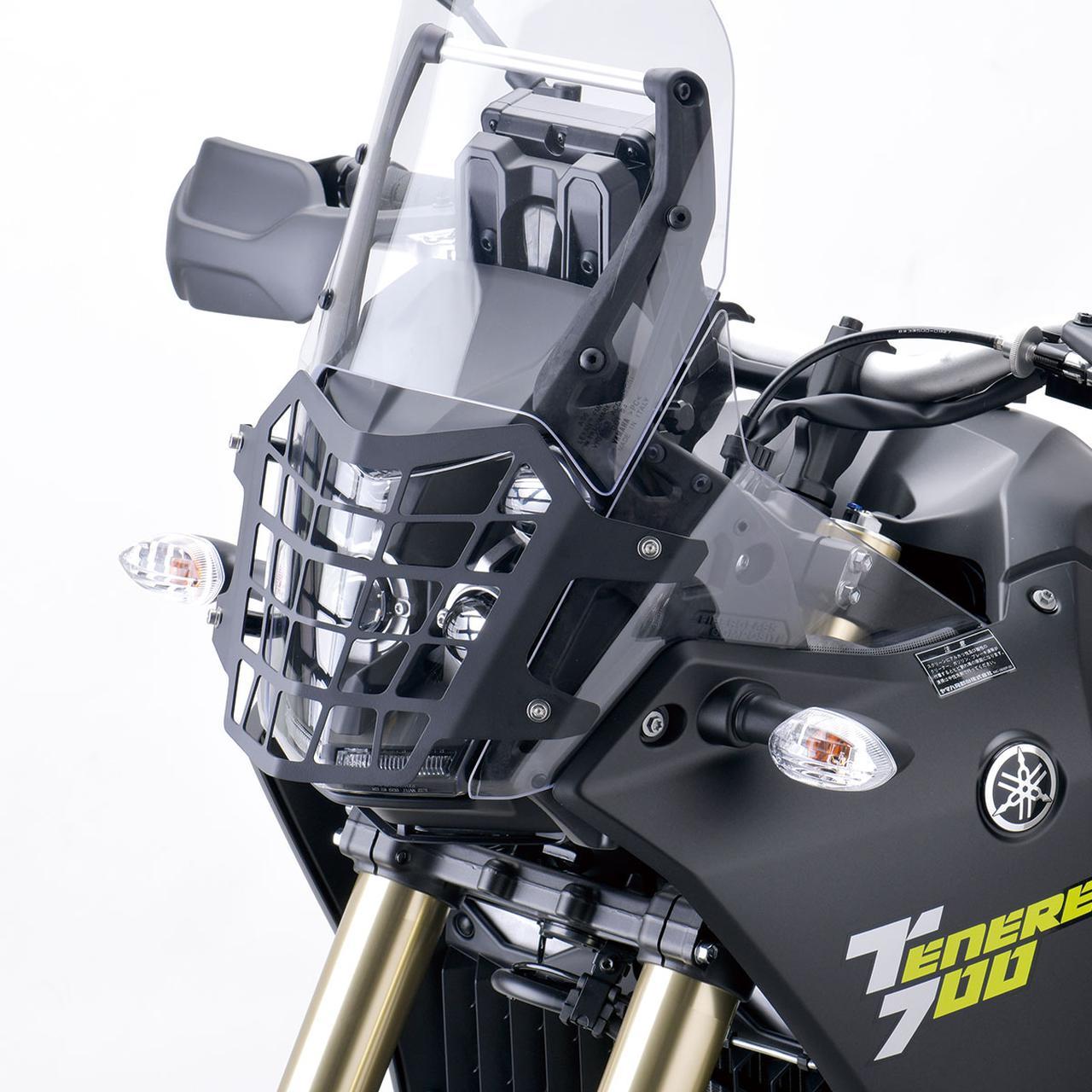 画像1: もっとアドベンチャールックに変える、テネレ700専用ヘッドライトガード登場