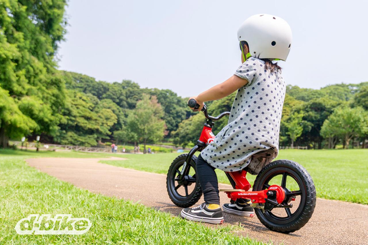 画像: キッズ向けディーバイクにHONDAモデル登場。これ、ブレーキングも学べるんです