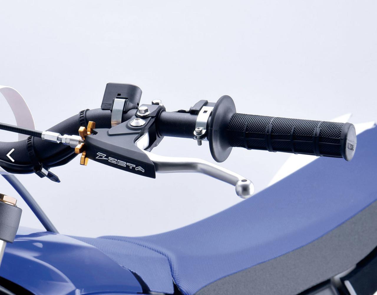 画像1: 軽さとキレのバランスを4段階から選べるクラッチレバーシステム
