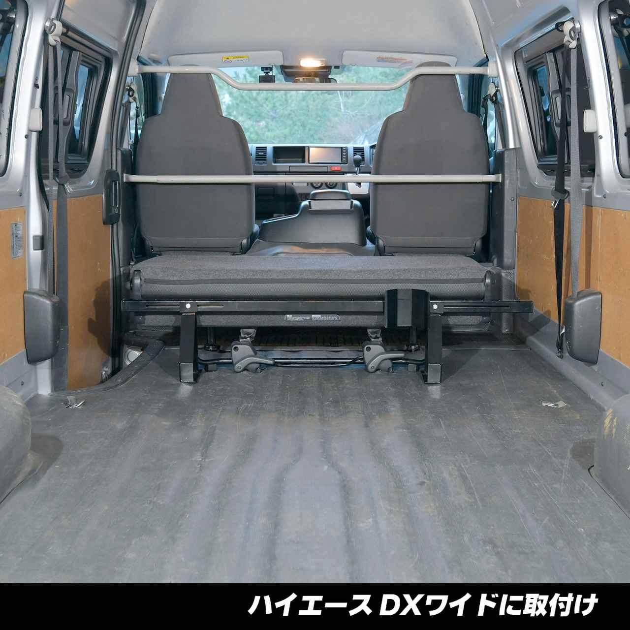 画像6: 床に穴を空けずにタイヤ止めが装着できる? UNITからトランポアイテム続々登場