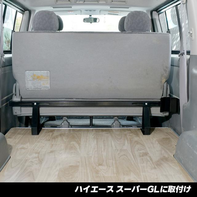 画像1: 床に穴を空けずにタイヤ止めが装着できる? UNITからトランポアイテム続々登場