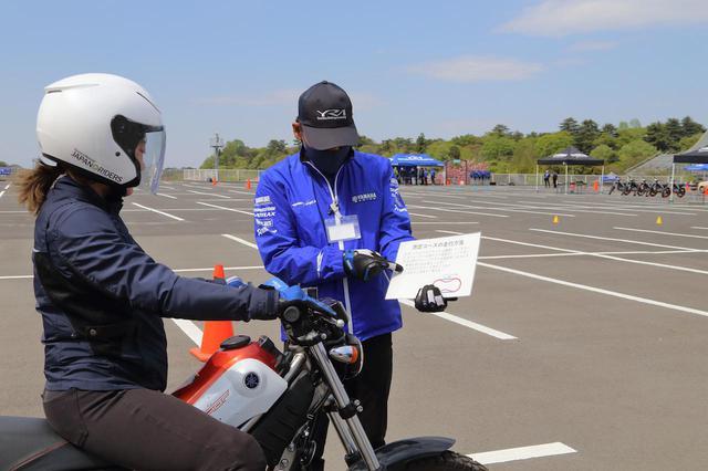 画像1: GPSロガーでライディングスキルを可視化、ヤマハアカデミーの新システム「YRFS」