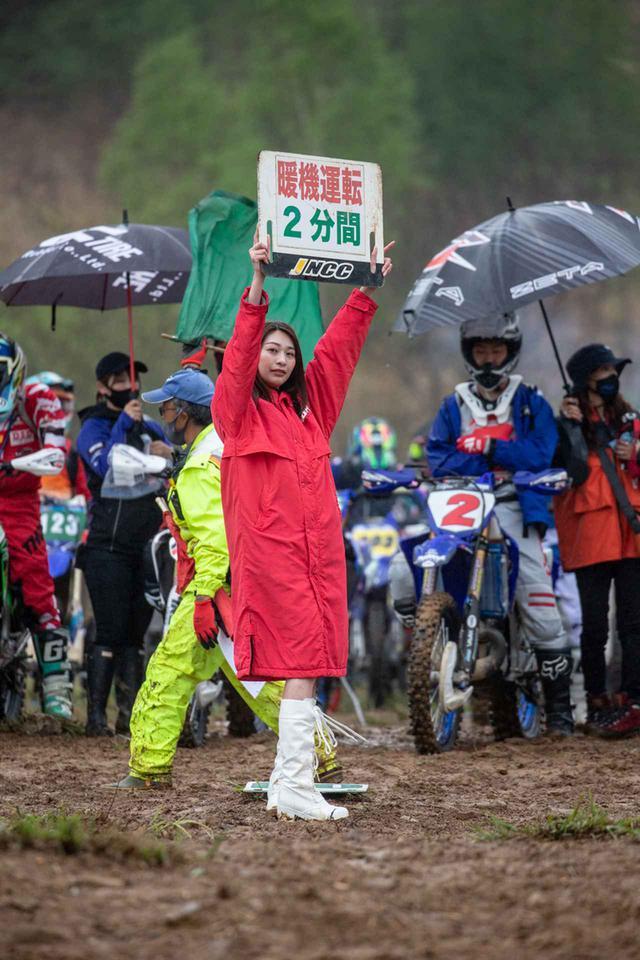 画像: 超ハードモードになったJNCC鈴蘭で馬場大貴が開幕3連勝