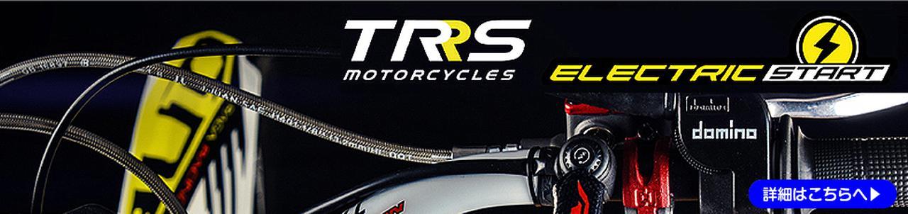画像: ぱわあくらふと|ロードレース車・各種パーツ・トライアルパーツ・トレッキングパーツ・マシン・タイヤ・オイル・ウエア・DVD