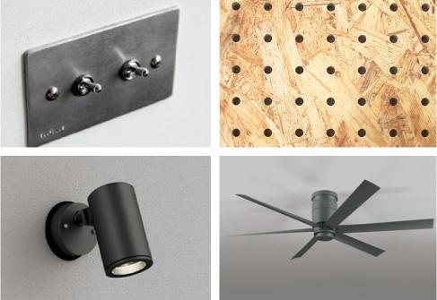 画像: トグルスイッチ、有孔ボード、シーリングファン、スポットライト