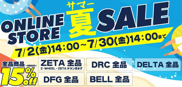 画像: www.dirtbikeplus.jp