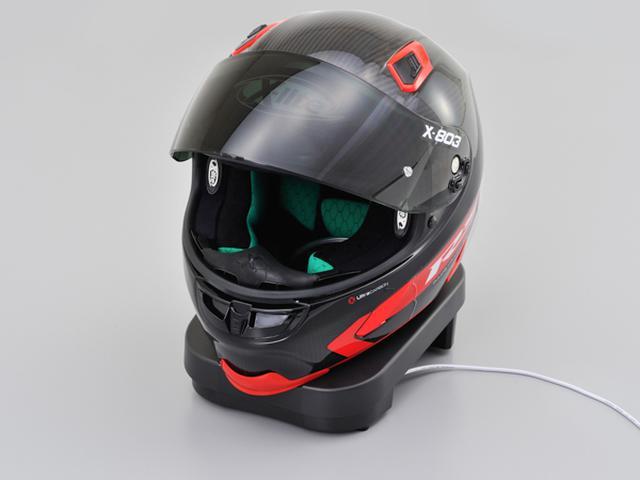画像2: スピーディーにヘルメットの消臭・乾燥ができる夢のアイテム