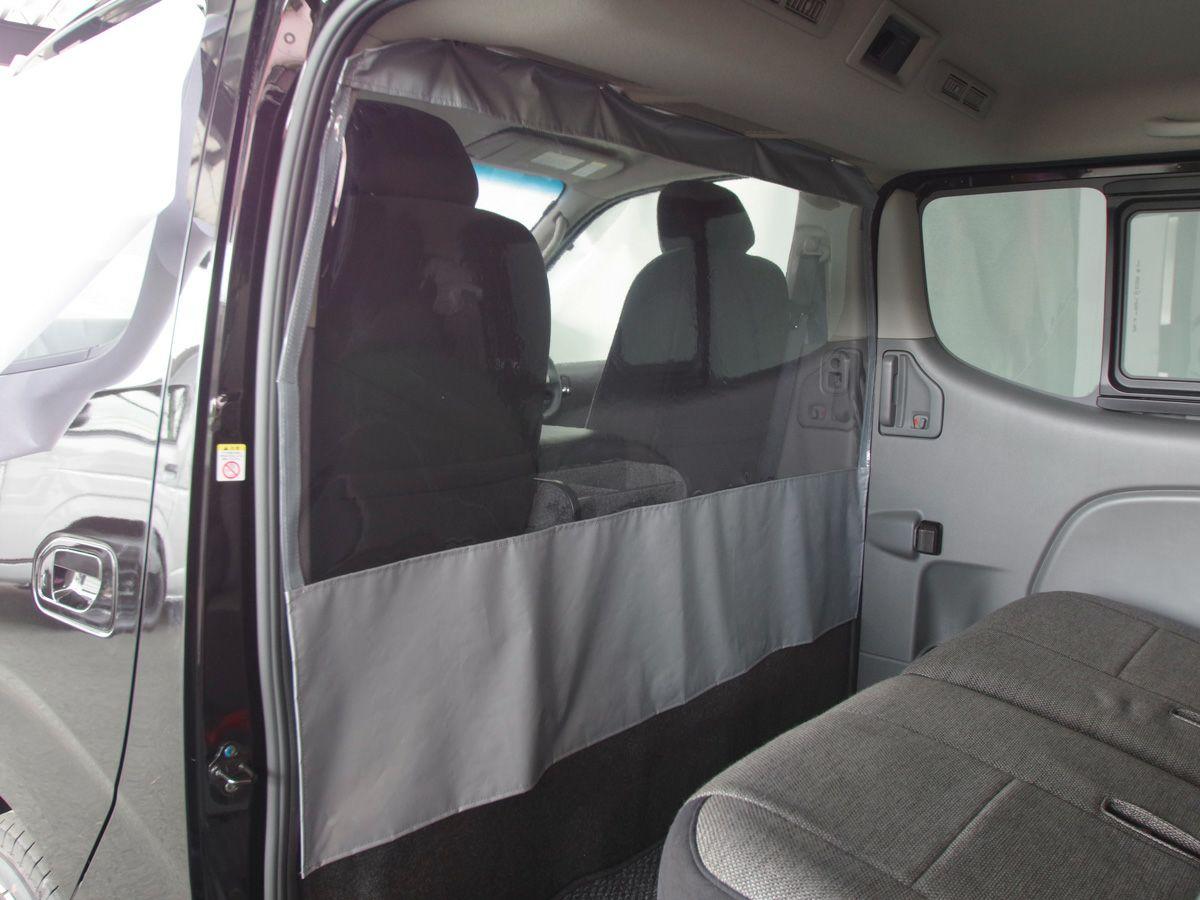 画像: NV350キャラバン 仕切りカーテン | オグショーオフィシャルネットストア