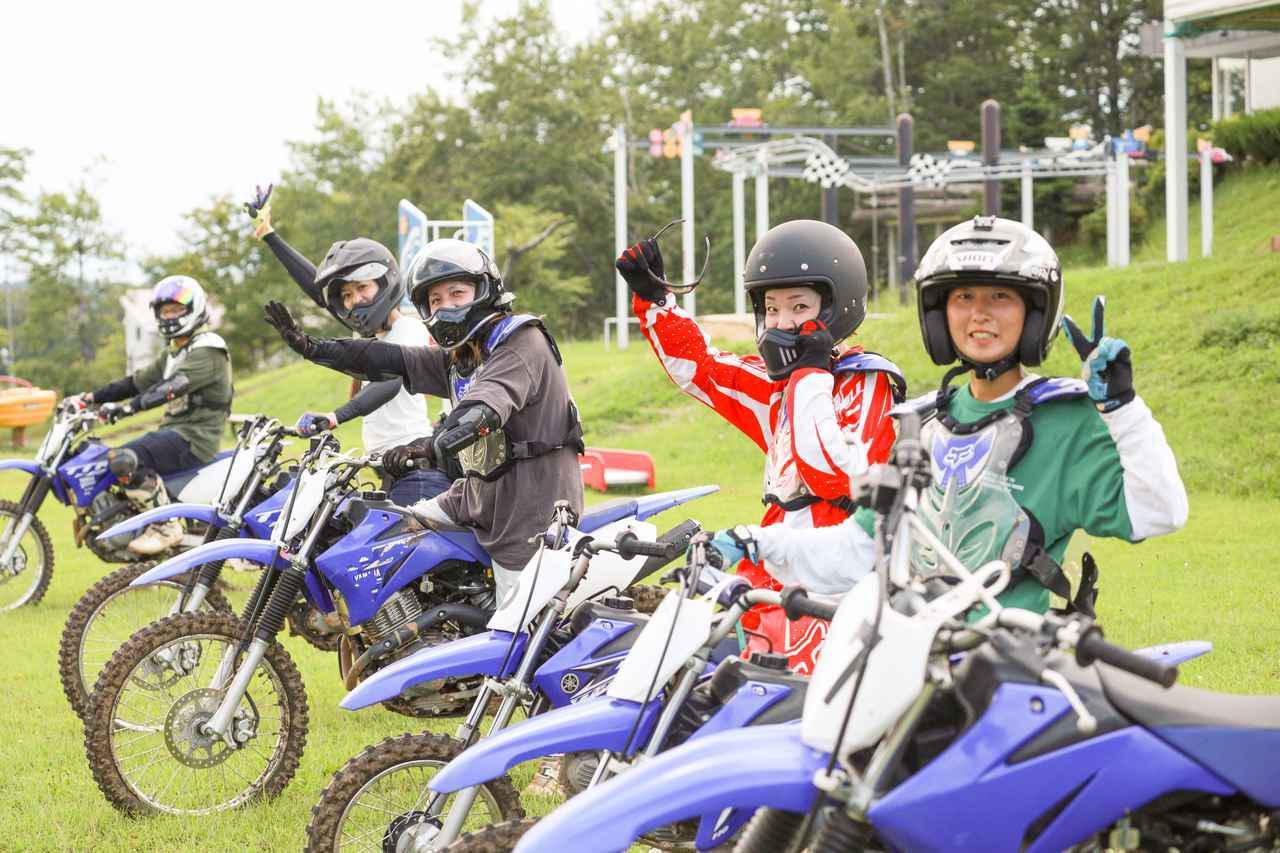 画像2: オフロードバイクを使ったレジャーイベント、SUGO学園で楽しくバイク体験