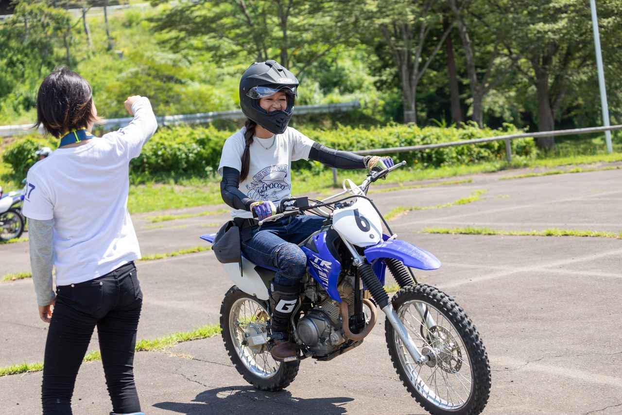 画像6: オフロードバイクを使ったレジャーイベント、SUGO学園で楽しくバイク体験
