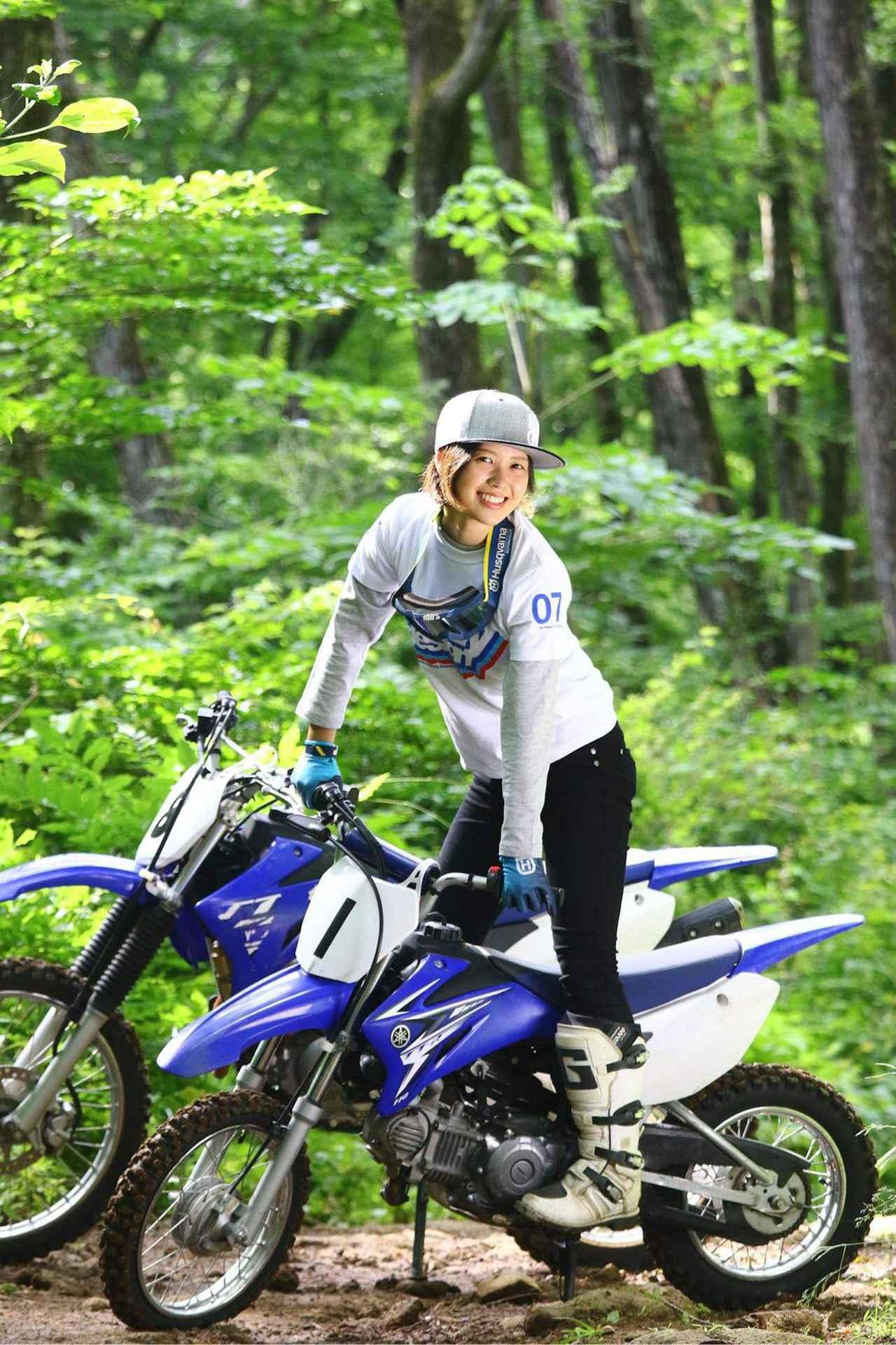 画像7: オフロードバイクを使ったレジャーイベント、SUGO学園で楽しくバイク体験