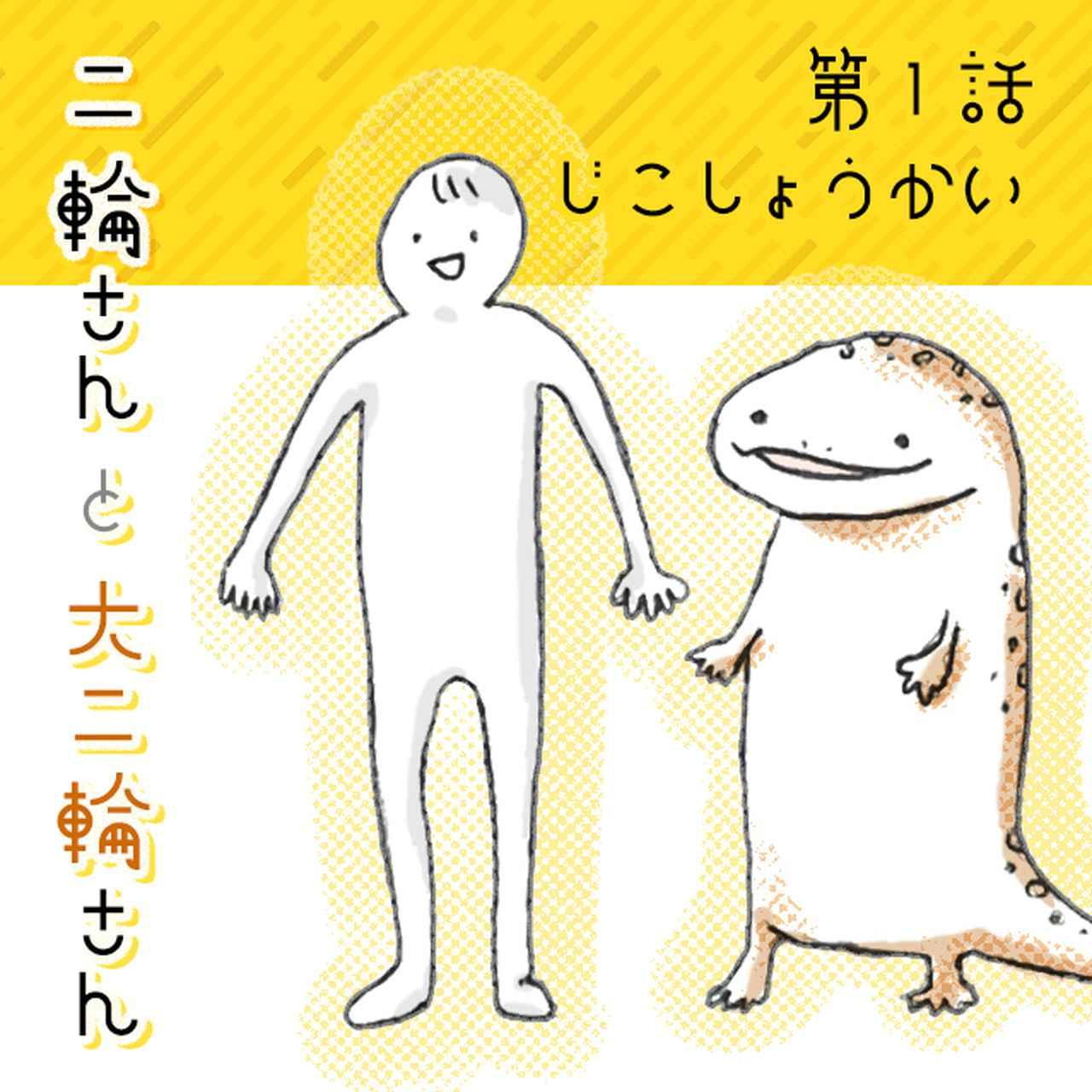 画像2: 編集部の「ゆる記事」が楽しい!!