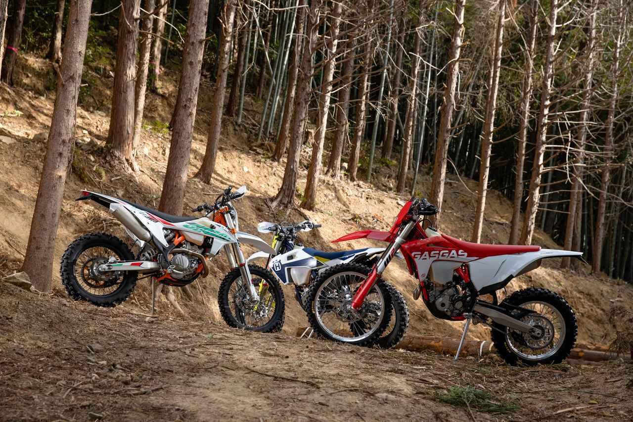 画像: GASGAS、KTM、ハスクバーナ…3ブランドの4スト250を田中太一が比較する - Off1.jp(オフワン・ドット・ジェイピー)