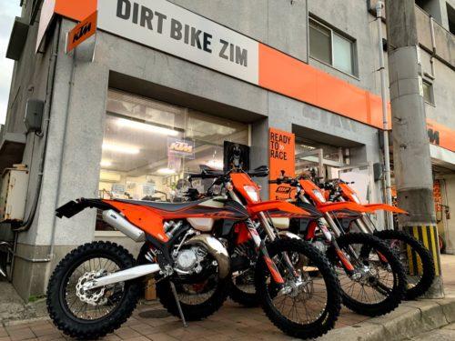 画像: 福岡県内でバイクのことなら「ダートバイクZIM」にお任せください