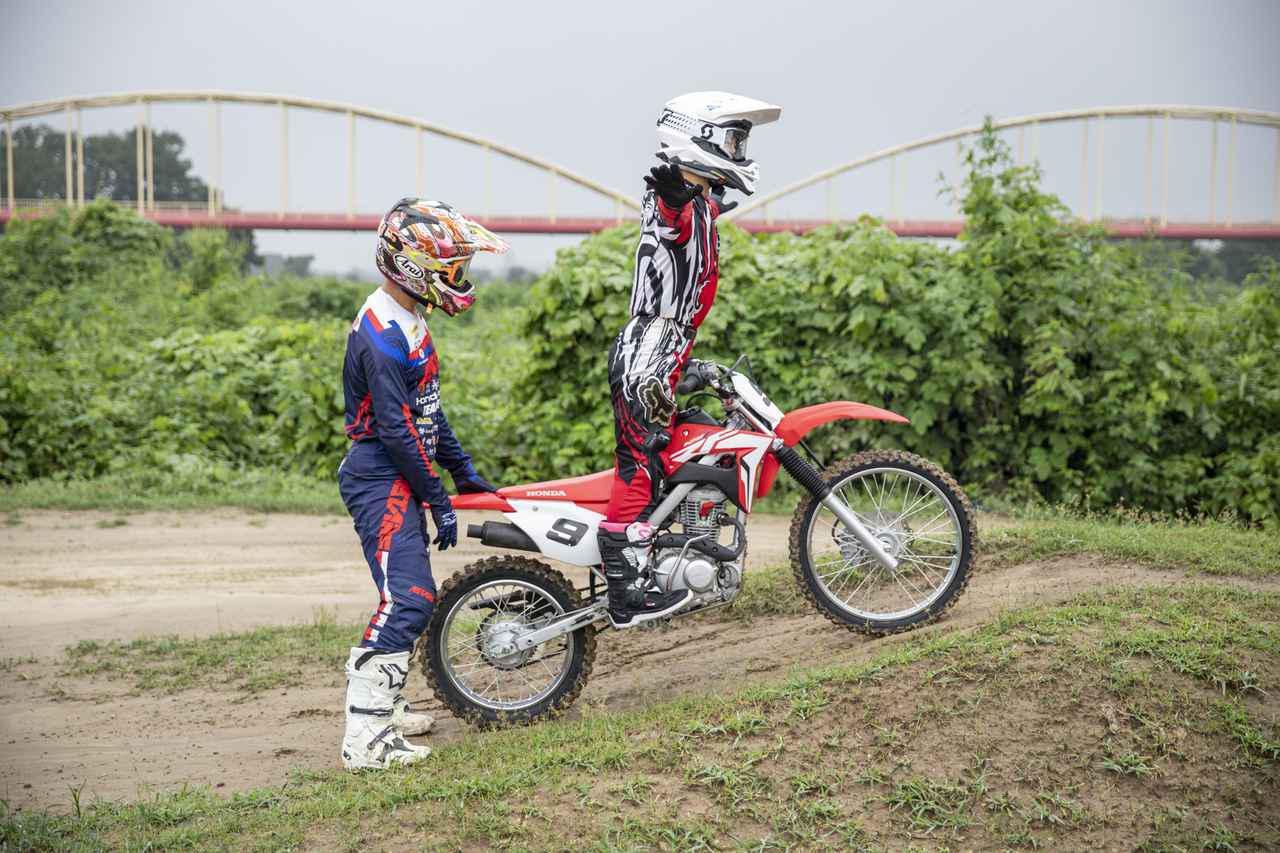 画像: やっぱり飛びたいマコチンレッスン vol.2 「坂道のフォームは重力を意識」 - Off1.jp(オフワン・ドット・ジェイピー)