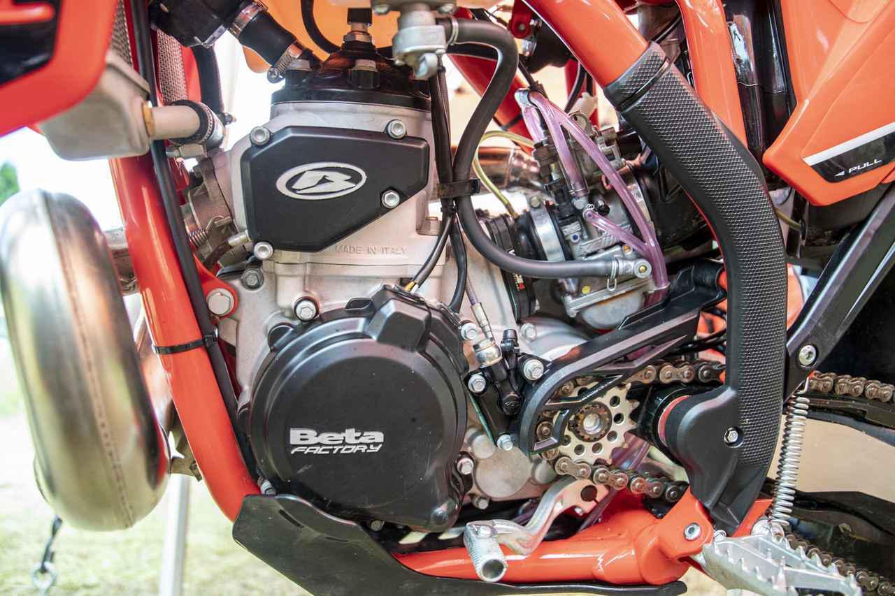 画像1: ショートストローク化で さらにレーシーに進化したRR2T300