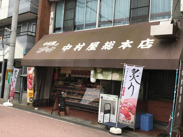画像1: 京都ワンポイント情報!!