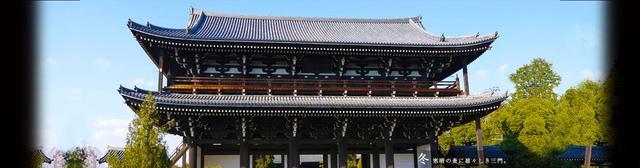 画像: 臨済宗大本山 東福寺 -日本最古の最大級の伽藍-