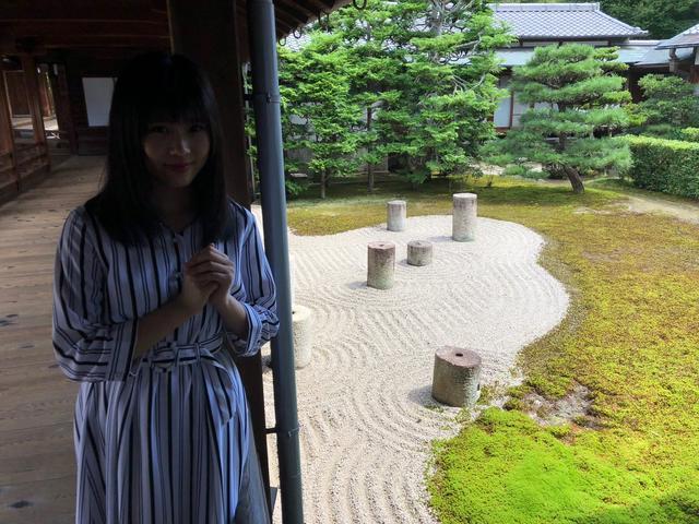 画像: 八相の庭 方丈(東庭)