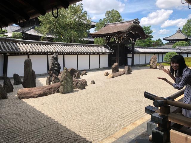 画像: 八相の庭 方丈(南庭)