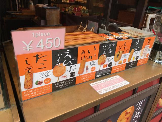 画像2: 京都ワンポイント情報!!