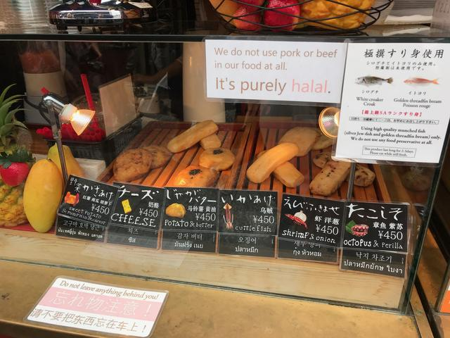画像3: 京都ワンポイント情報!!