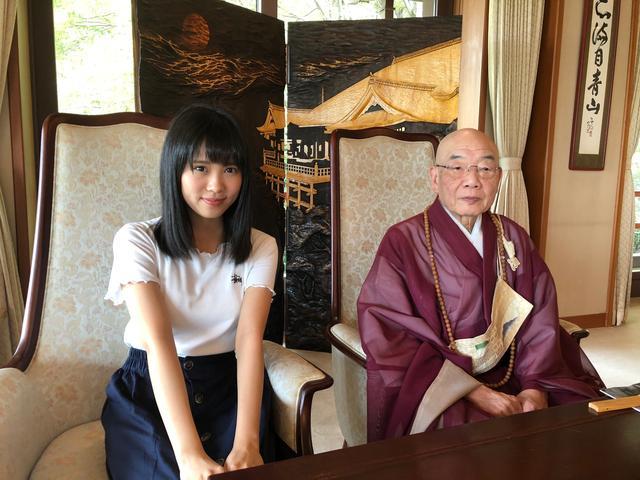 画像: 今週も森清範さんとご一緒です。毎年、「今年の漢字一文字」を披露されているお方です。