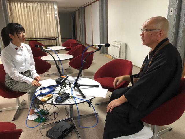画像: 総本山御寺泉涌寺執事 教学部長 渡邊恭章さんにインタビューさせていただきました。