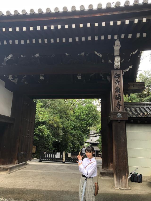 画像: 今週と来週は「泉涌寺」をご案内します