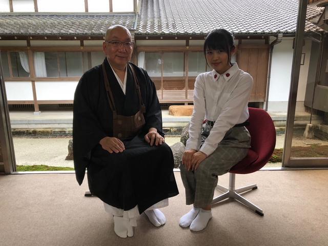画像: 先週に引き続き、総本山御寺泉涌寺執事 教学部長 渡邊恭章さんにお話を伺いました。