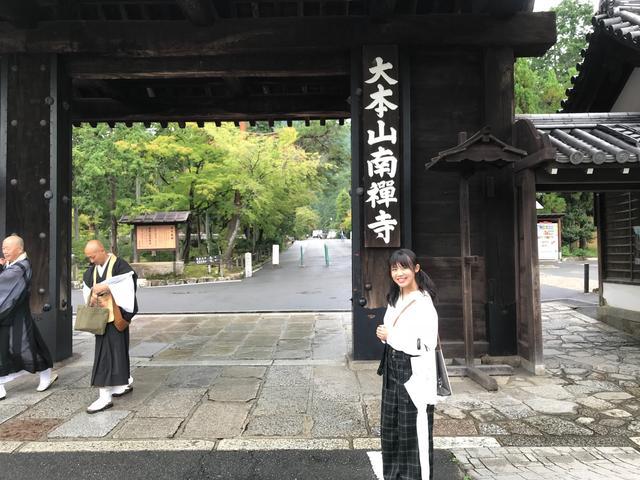 画像: 今週と来週は南禅寺を案内します。