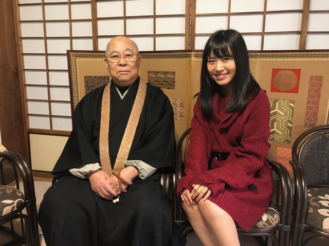 画像: 町田泰宣管長とご一緒します。
