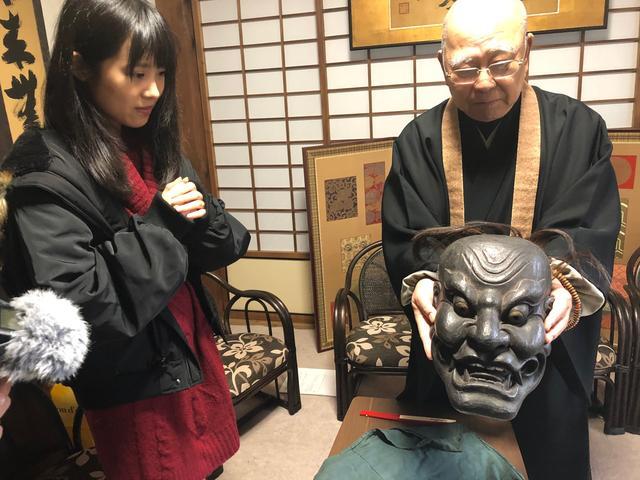 画像: 元三大師が宮中で使用した「降魔面」を見せていただきました。