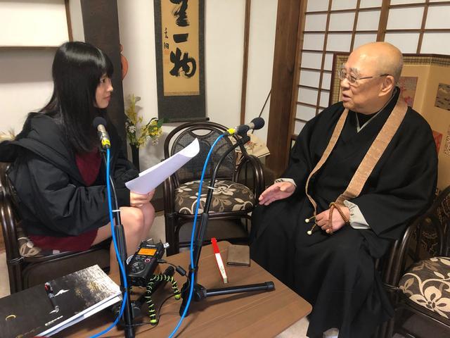 画像: 今週も、町田泰宣管長とご一緒します。