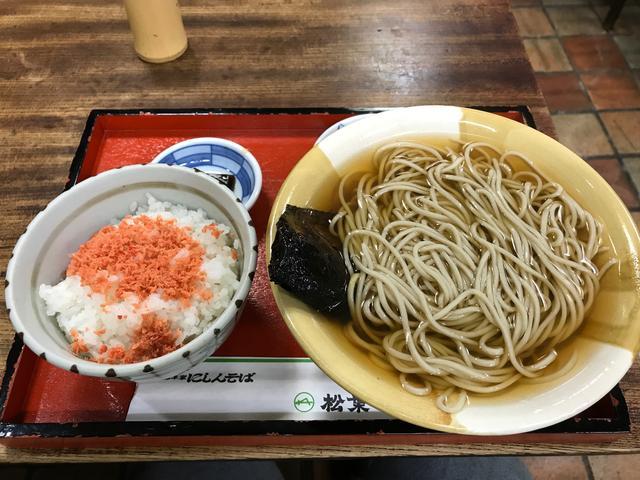 画像: 京都ワンポイント情報!!