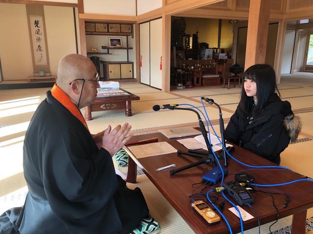 画像: 今週も、善峯寺 住職の掃部光昭さんにインタビューさせていただきました。