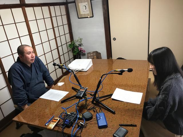 画像: 住職の菊入諒如さんいろんなお話お伺いしました