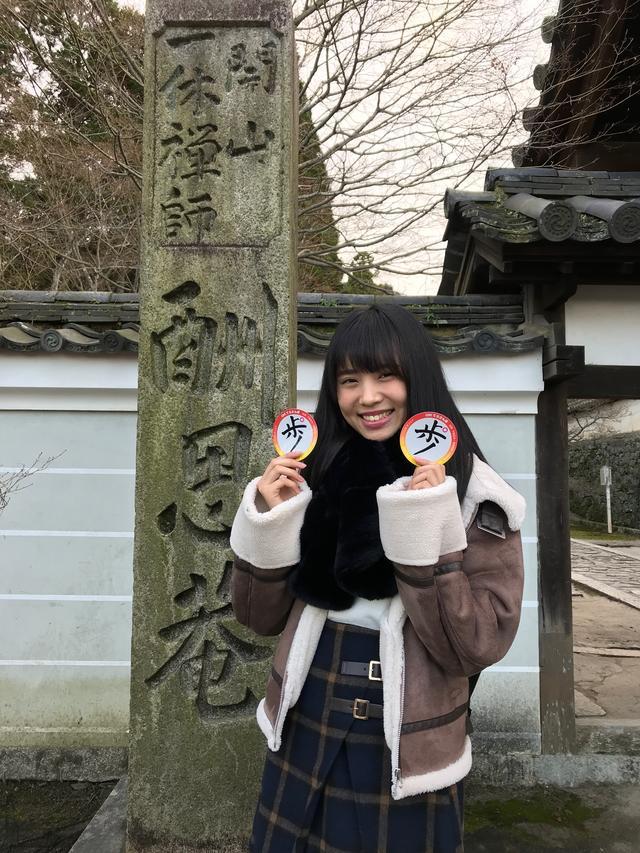 画像: 【OH!てらさんぽ】オリジナルステッカー当選者