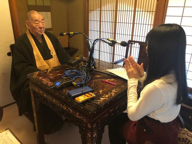 画像: 2回目の登場天龍寺宗務部長の田原義宣さんに伺いました。