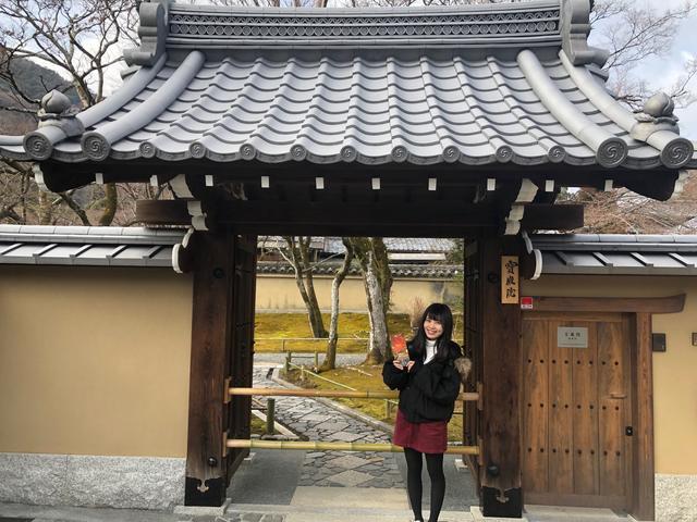 画像: 今週と来週は、臨済宗大本山天 龍寺塔頭 大亀山宝厳院をご紹介します。