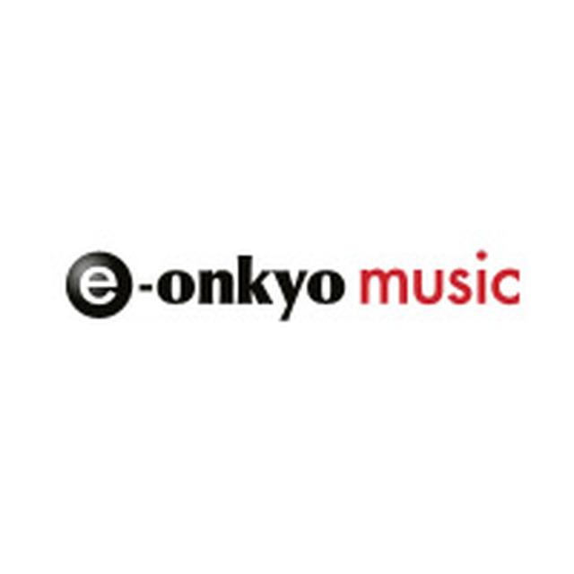 画像: iPhone、iPadでの試聴方法について - ハイレゾ音源配信サイト【e-onkyo music】