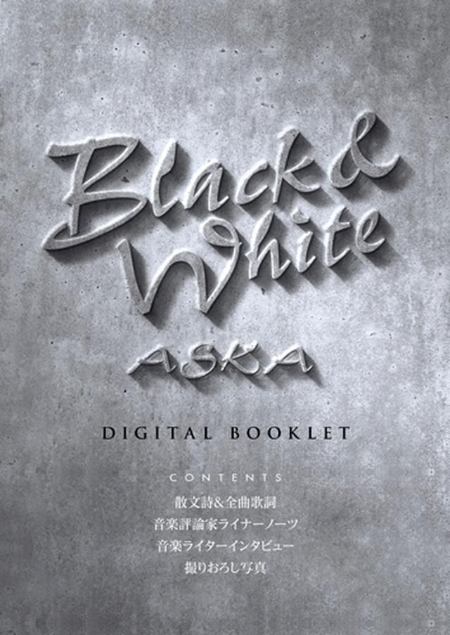 画像: 『Black&White』デジタルブックレット ※ダウンロード商品