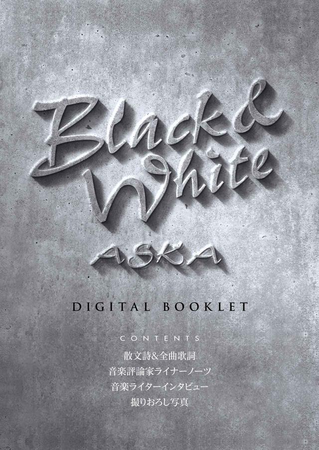 画像: 『Black&White』デジタルブックレット - Weare